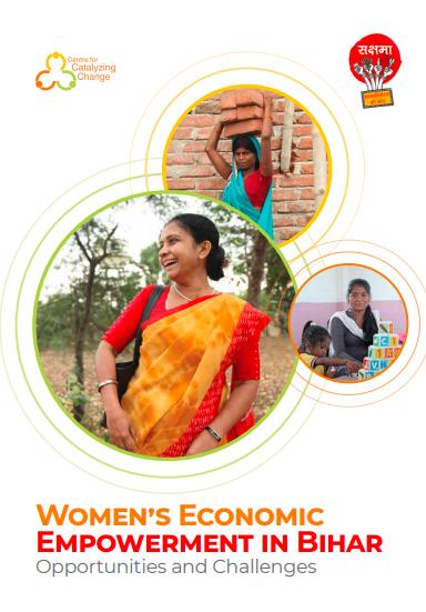 Bihar Economic Empowerment Landscape Report